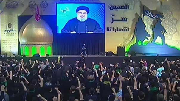 Sayed Nasrallah: 'Nous refusons le chantage du Courant du Futur'