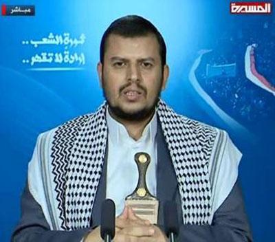 Le chef d'Ansarullah, Abdel Malek al-Houthi