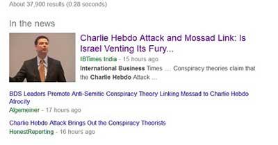 Charlie Hebdo: un coup du Mossad?