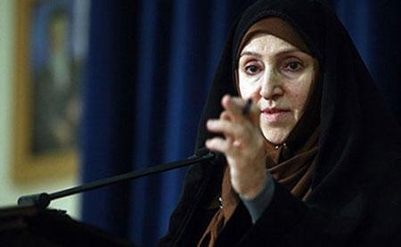 Marziyeh Afkham à Al-Ahednews: «Nous n'acceptons pas que le Hezbollah soit taxé de terrorisme».