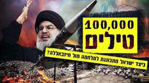 «Sayed Nasrallah a fait de son organisation parmi les plus fortes au monde», selon un commandant israélien.