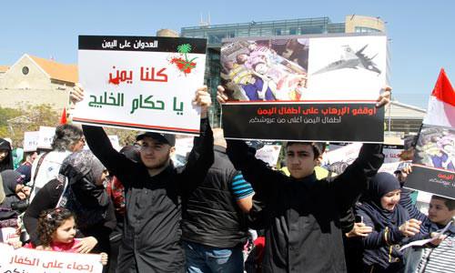 Liban: sit-in de solidarité avec les enfants du Yémen.