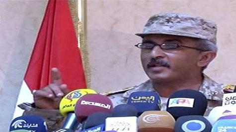 Yémen: l'armée promet une riposte «cinglante et décisive», selon son porte-parole.