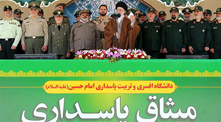 L'Iran exclut l'inspection de sites militaires