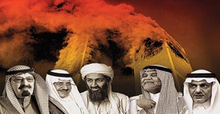 Financement saoudien d'«Al-Qaïda»: la Maison Blanche divulguera-t-elle les preuves?