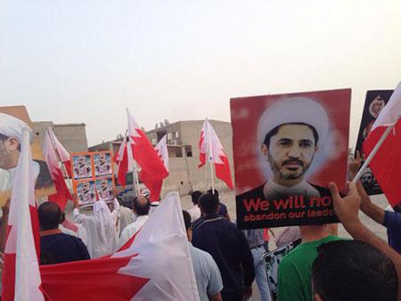 Bahreïn: cheikh Ali Salmane condamné à quatre ans de prison.
