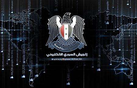 Piratage du site de l'US Army attribué à l'armée électronique syrienne.