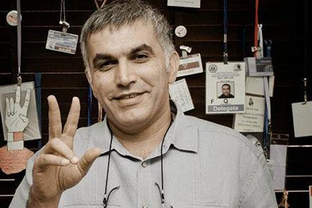 Bahreïn: le militant Nabil Rajab gracié pour «raisons de santé».