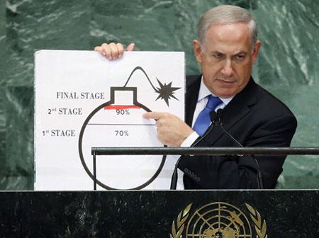 Netanyahu qualifie d'«erreur historique» l'accord nucléaire avec l'Iran.