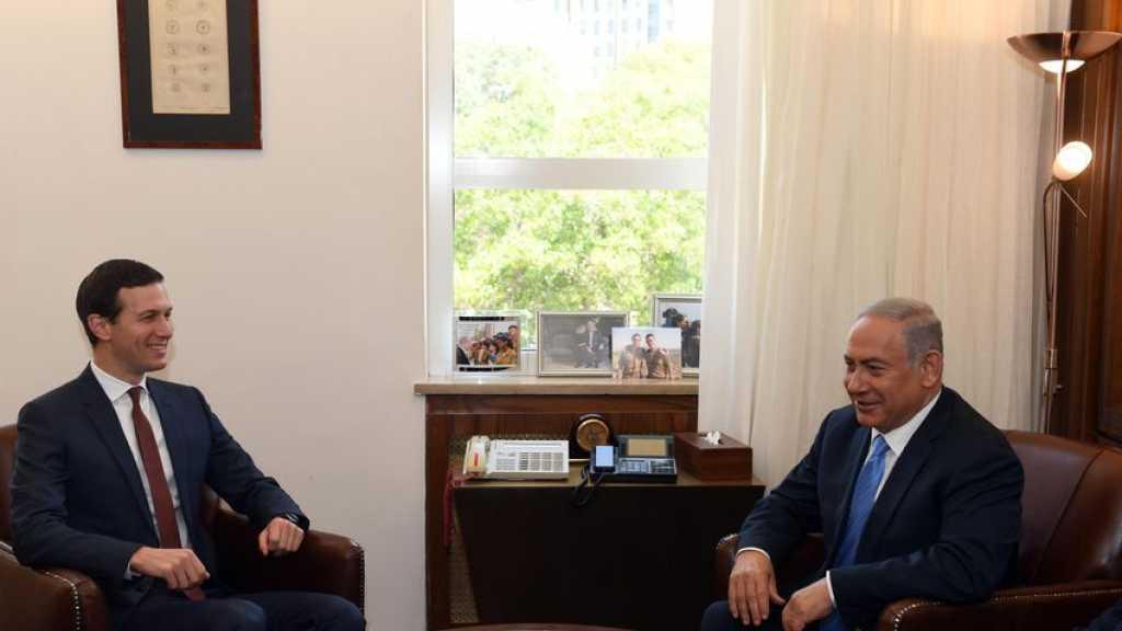 «Deal du siècle»: «Israël» n'a toujours pas été officiellement invité à la conférence économique de Manama