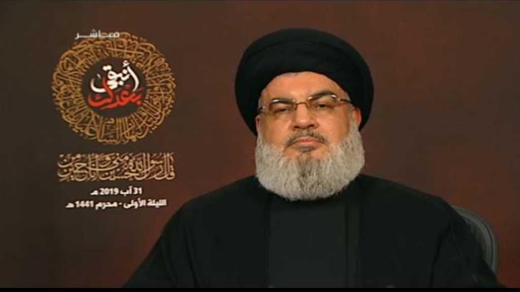 Sayed Nasrallah: 'Rien n'empêchera la résistance de riposter à l'attaque sioniste…. Nous sommes prêts à toutes les éventualités'