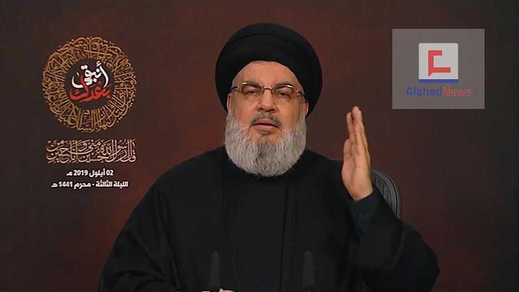 Sayed Nasrallah: Les lignes rouges n'existent plus, toute l'entité sioniste sera sous le feu de la Résistance