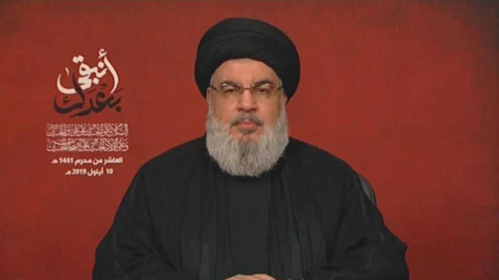 Sayed Nasrallah: «Nous défendrons la République Islamique…La région s'embrasera en cas de guerre contre l'Iran»