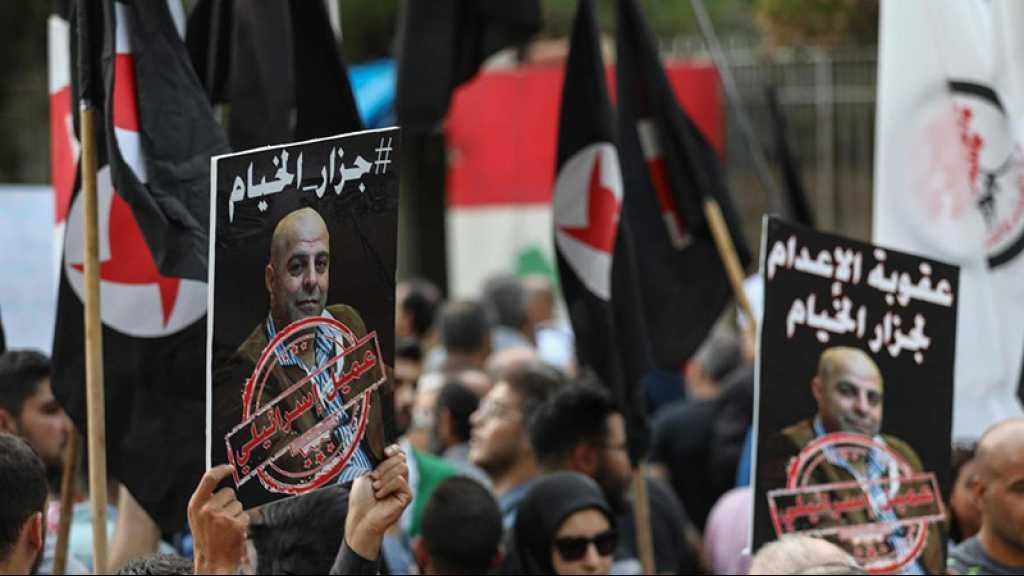 Liban: le tribunal militaire lance un mandat d'arrêt à l'encontre de l'agent pro-israélien Amer Fakhoury