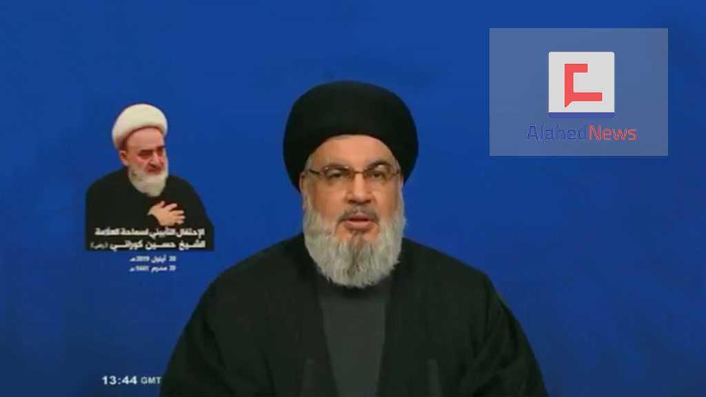 Sayed Nasrallah aux pays du Golfe: 'Soyez sages et cessez votre guerre injuste au Yémen pour sauver votre économie'