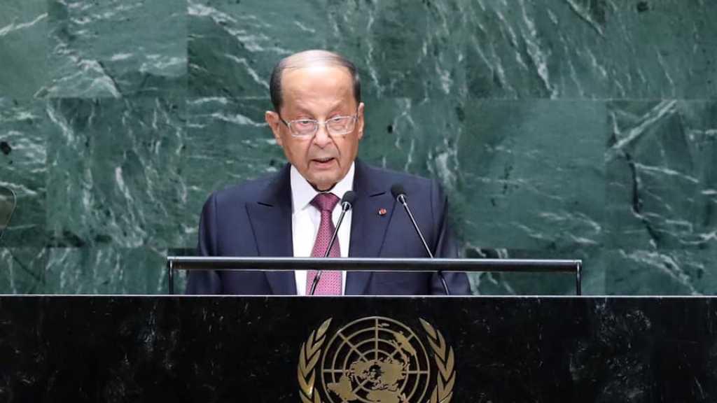 Le général Aoun à l'ONU: le Liban n'épargnera aucun effort pour se défendre