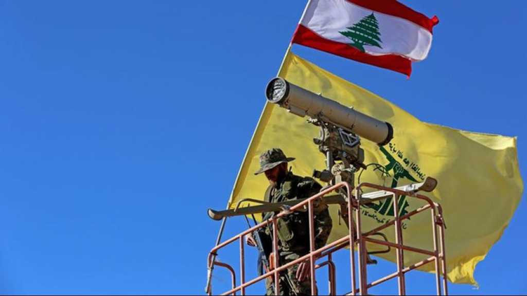 «Israël» demande à l'Occident de conditionner son aide au Liban à des actions contre le Hezbollah