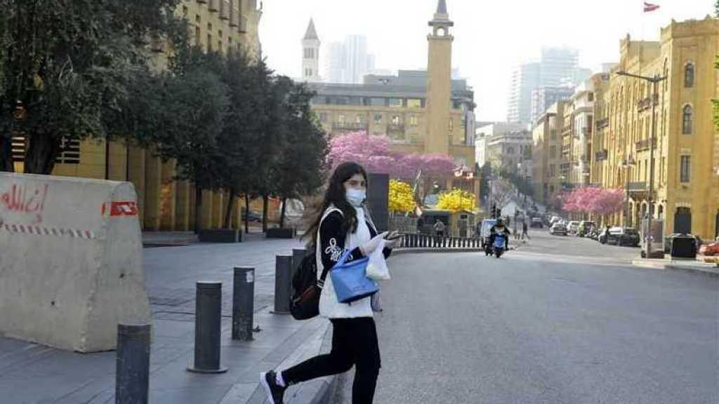 Coronavirus au Liban: la baisse des nouveaux cas se poursuit, seulement 4 ces dernières 24h