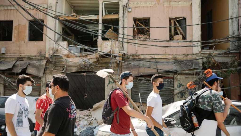 Explosion de Beyrouth: l'Unesco annonce des aides pour le secteur éducatif