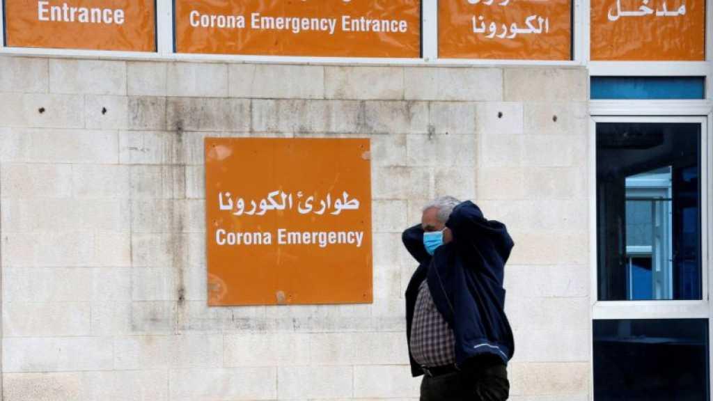 Liban/Coronavirus: 292 cas et 2 nouveaux décès ces dernières 24 heures