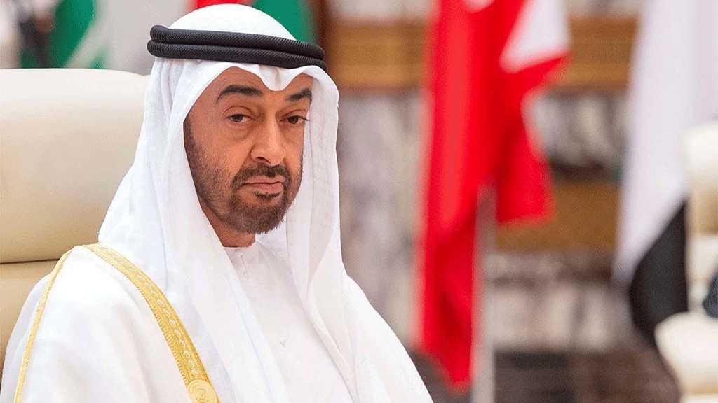 Accord de paix «Israël»-EAU: une «stupidité stratégique» selon l'Iran, une «trahison» selon la Turquie