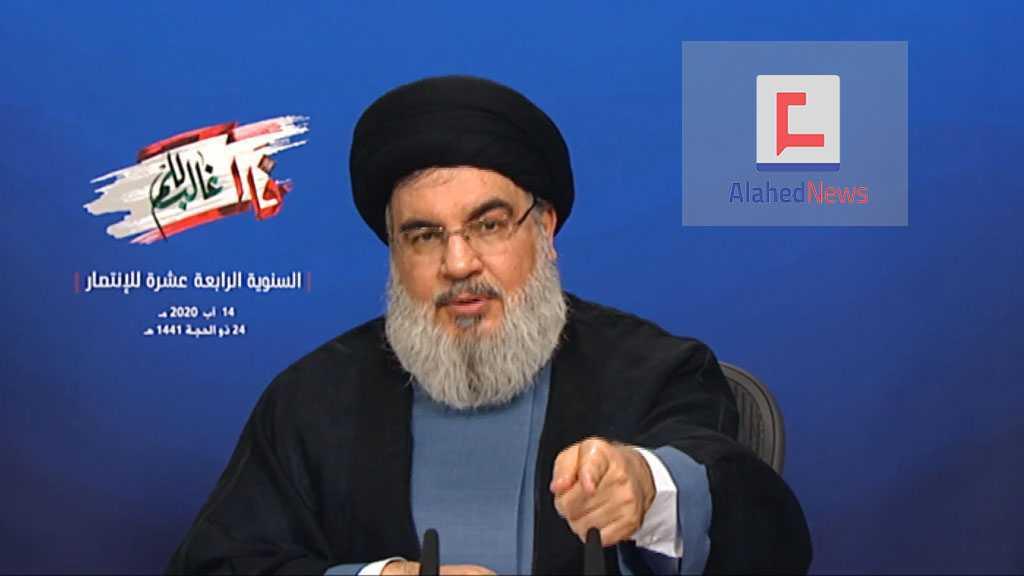 Sayed Nasrallah: L'ennemi israélien connaitra une riposte de la même ampleur que l'explosion du port, s'il s'en avère responsable